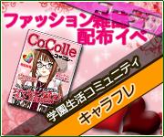 ad01_banner_code2