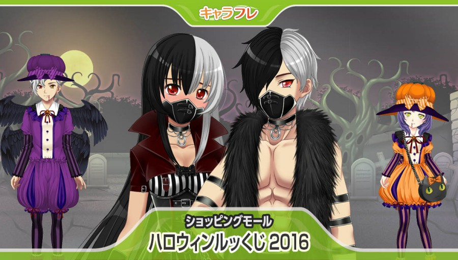 ad01_20161021a_l