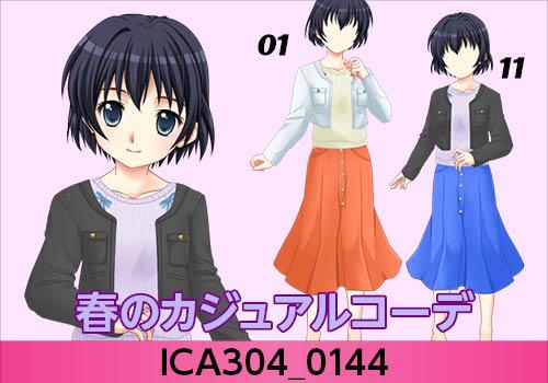 2月26日ファッション - コピー2