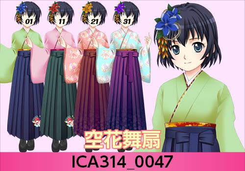 3月5日呉服・ファッション2