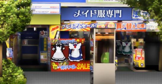 秋葉原メイド服店前