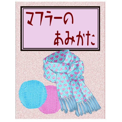 IG2294_0001_14