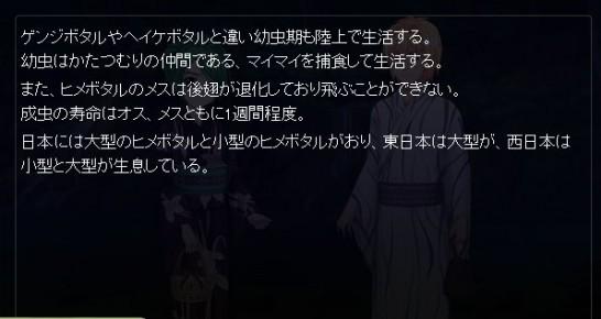 20140711_setumei