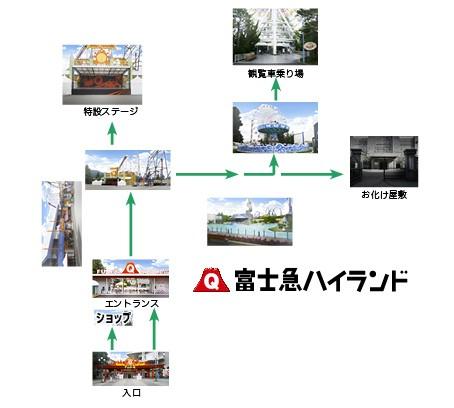 富士急ハイランド園内マップ