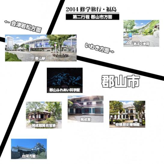 201409_MAP_012