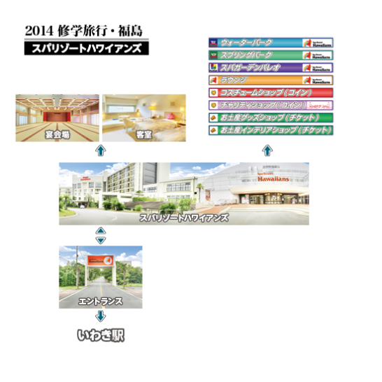 201409_MAP_014