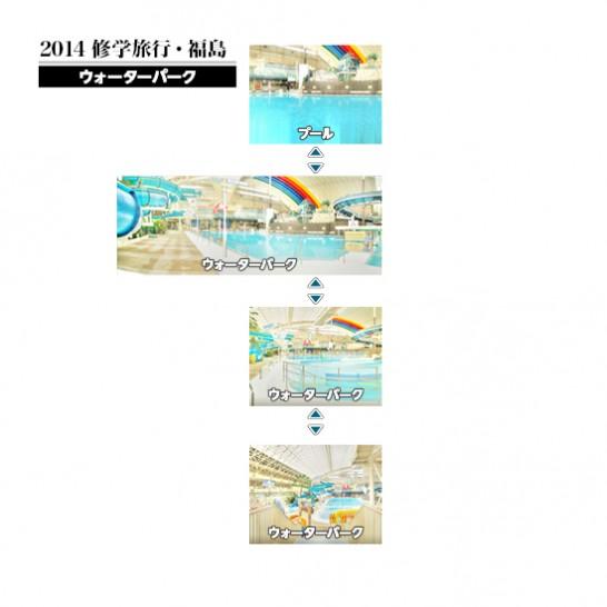 201409_MAP_015