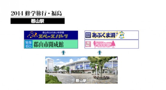 201409_MAP_09