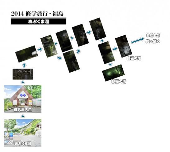 201409_MAP_10