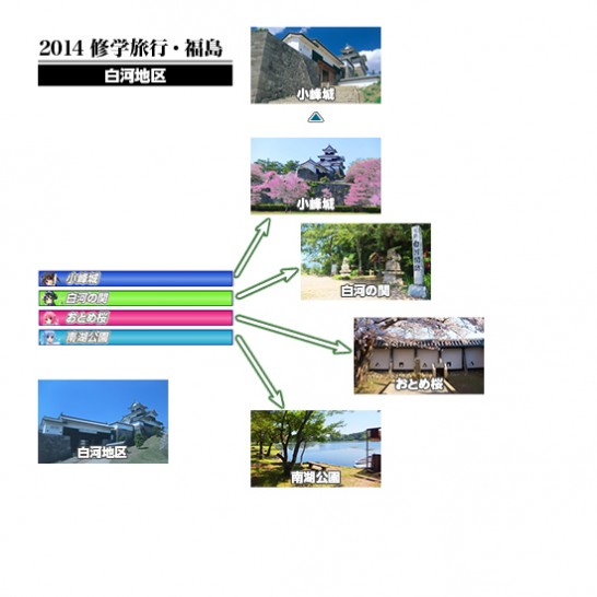 201409_MAP_11