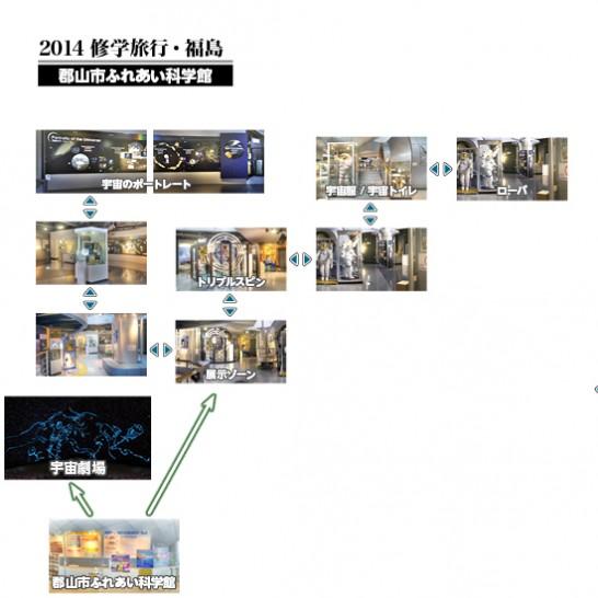 201409_MAP_12