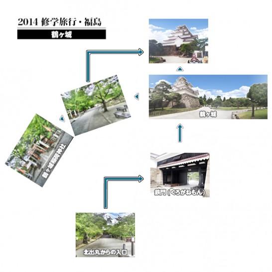 201409_MAP_15