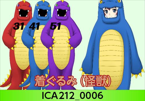 2月28日ドレスくじファイナル