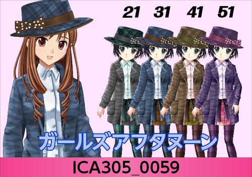 2月28日ドレスくじファイナル2