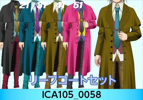 2月28日ドレスくじファイナル3