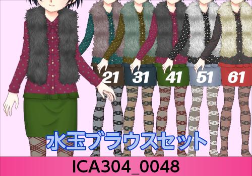 2月28日ドレスくじファイナル4