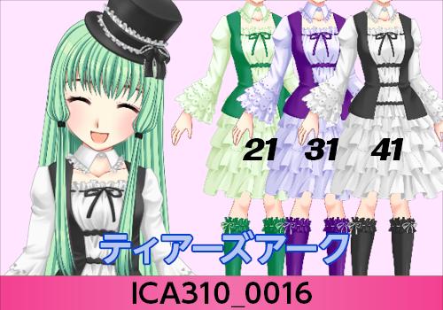 2月28日ドレスくじファイナル6