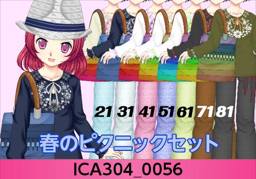2月28日ドレスくじファイナル8