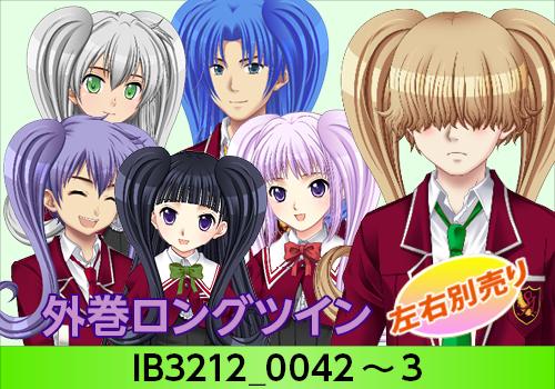 3月21日エクステ・アクセくじ2