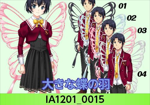 3月21日エクステ・アクセくじ3