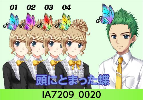 3月21日エクステ・アクセくじ6