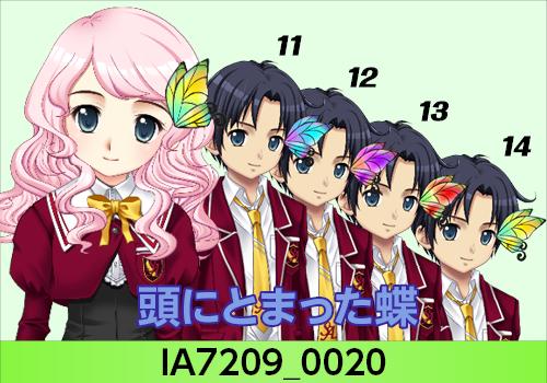3月21日エクステ・アクセくじ7
