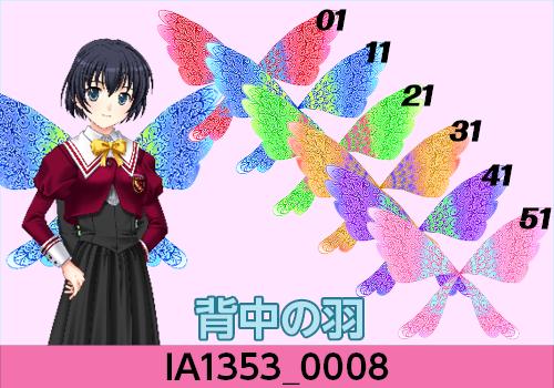 4月11日テーマくじ13