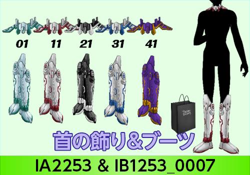 4月11日テーマくじ7