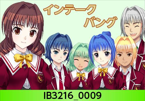 4月18日エクステ・アクセくじ