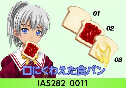 4月18日エクステ・アクセくじ3