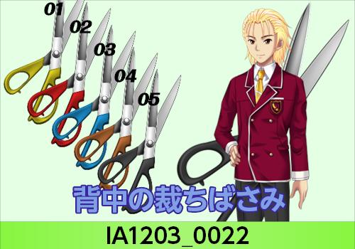 4月18日エクステ・アクセくじ4