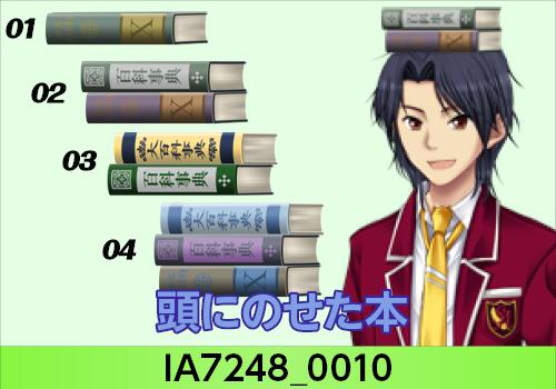 4月18日エクステ・アクセくじ6