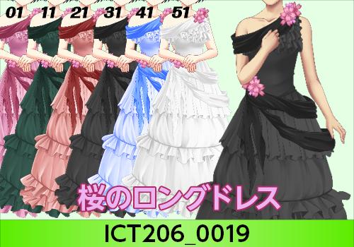 4月4日ドレスくじ_さくら