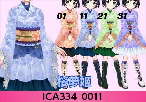 4月4日ドレスくじ_さくら5