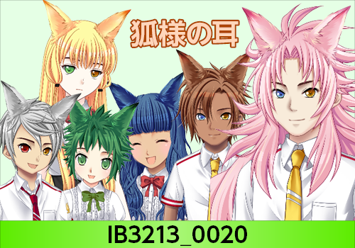 6月20日エクステ・アクセくじ3