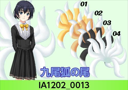 6月20日エクステ・アクセくじ5