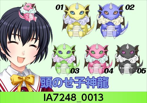 6月20日エクステ・アクセくじ6