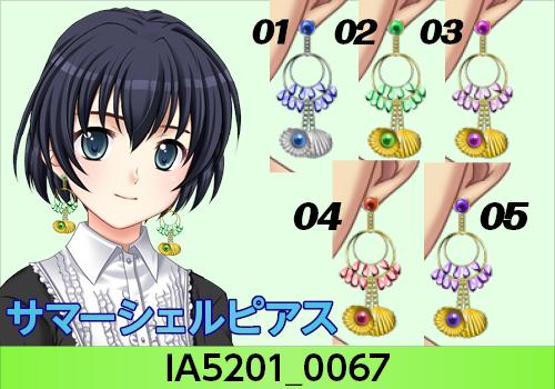 7月25日アクセくじ6