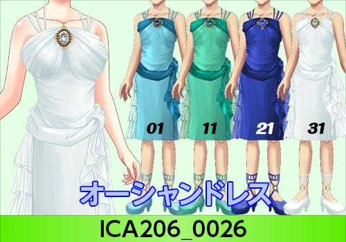 7月4日ドレスくじ_さざなみ7