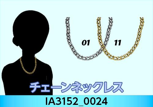 8月15日ルッくじ11