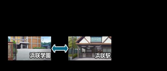 浜咲駅周辺略図.fw