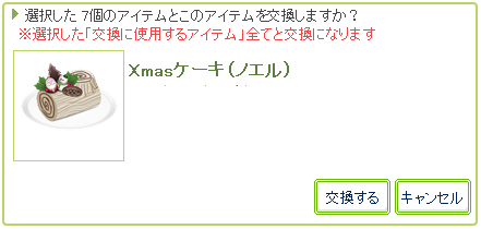 Xmas003-06