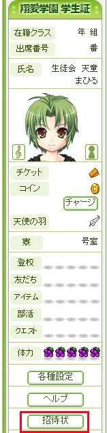 20140502_01