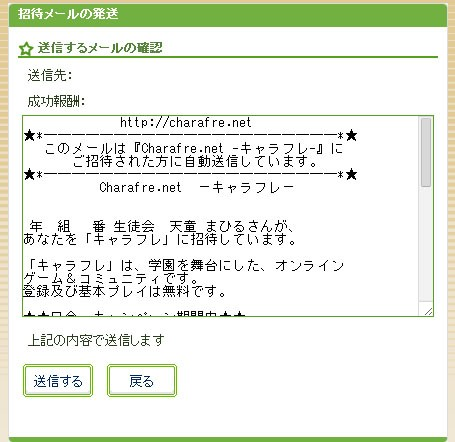 20140502_03