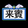 IA3202_0001_91