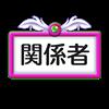 IA3202_0001_92