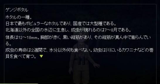 20140714_04