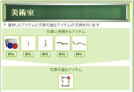 20140906_11