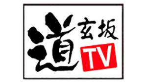 道玄坂TV