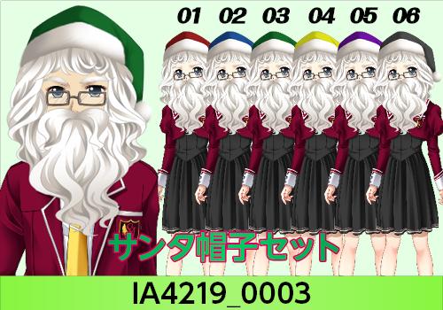 12月12日アクセくじ2